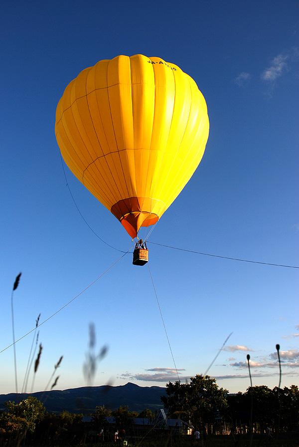 balloon konbu yama