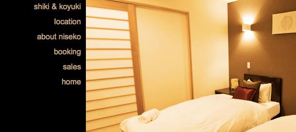 niseko luxury accommodation