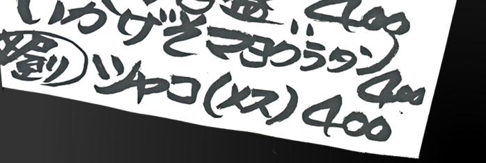 english to japanese translation and web design
